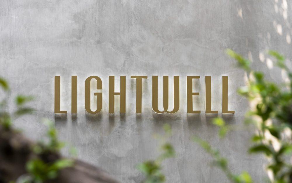 心中山新地標 選品概念空間 LIGHTWELL